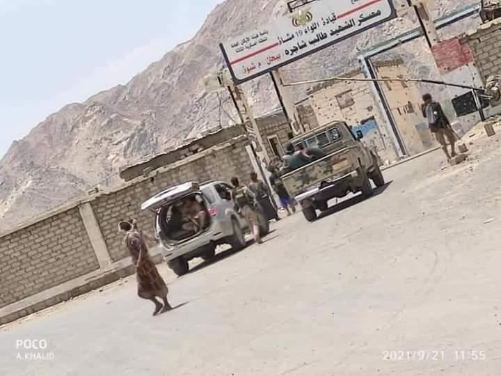كيف سيطر الحوثيون خلال ساعات على 4 مديريات في شبوة ومديرية في مأرب؟.. تفاصيل الهجوم الكبير من أول طلقة وحتى اللحظة